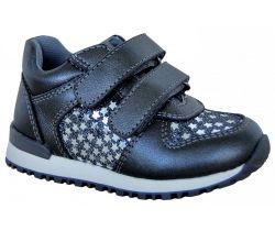 Dětská obuv Protetika Denisa