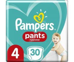 Plenkové kalhotky 9-15 kg 30 ks Pampers Pants 4