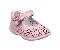 Sante dětská vycházková obuv Sacramento