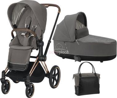 Kočárek Set 2v1 Cybex Priam 2020 Podvozek Rosegold + Seat Pack + Hluboká korbička Lux + Taška