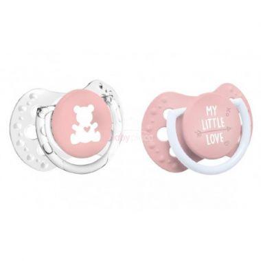 Šidítko dynamické silikonové 2 ks Lovi My Little Love růžová