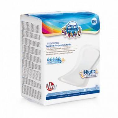 Vysoce absorpční tvarované vložky po porodu noční 10 ks Canpol