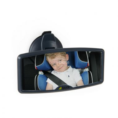 Zrcátko do auta Hauck Watch Me 2